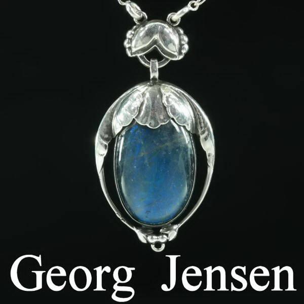 Georg Jensen Original Silver Princess Necklace