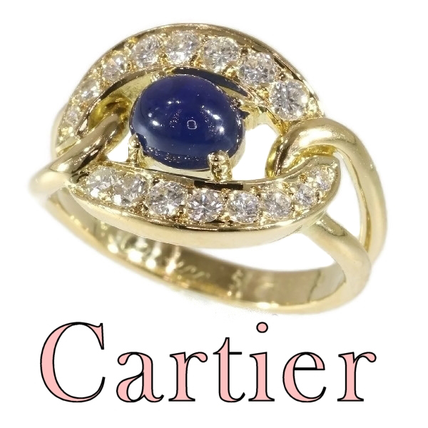 Vintage luxury CARTIER ring with sapphire and diamonds