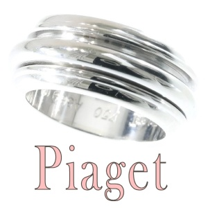 Vintage PIAGET possession ring in white gold
