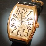estate watches, vintage watches and antique watches
