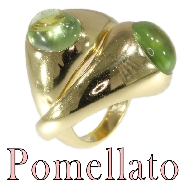 Original intertwined gold Pomellato rings with green garnets - demantoid