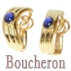 Vintage earclips signed Boucheron set with cabochon sapphires