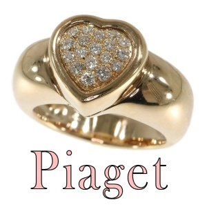 Vintage signed Piaget heart ring with diamonds