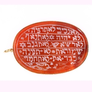Jewish talisman amulet - pendant from the fifties